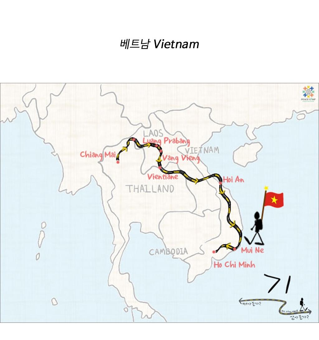 길 상세안내 4.1 - 베트남(24).jpg